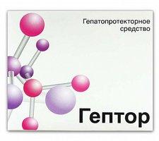Гептор: инструкция по применению, аналоги и отзывы, цены в аптеках россии