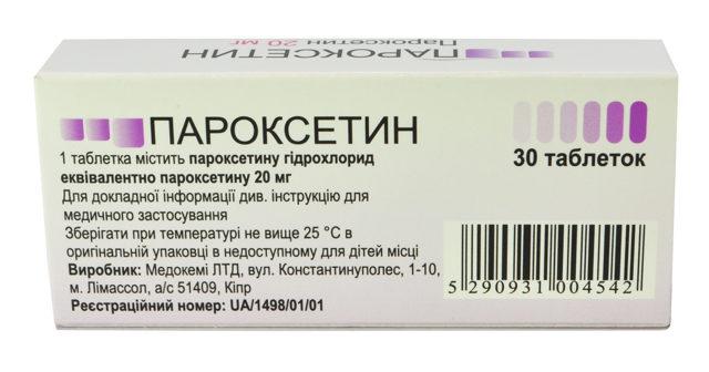 Рексетин: инструкция по применению и для чего он нужен, цена, отзывы, аналоги