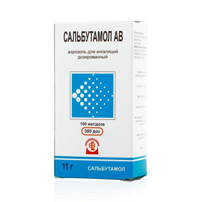 Препарат сальбутамол: способы применения, варианты доз