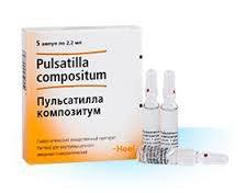Отзывы о препарате пульсатилла композитум