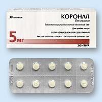 Коронал: таблетки 5 мг и 10 мг