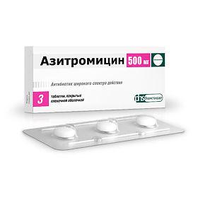 Азитромицин-вертекс (azithromycin-vertex)