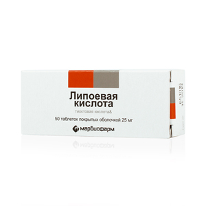 Показания к применению альфа-липоевой - тиоктовой кислоты