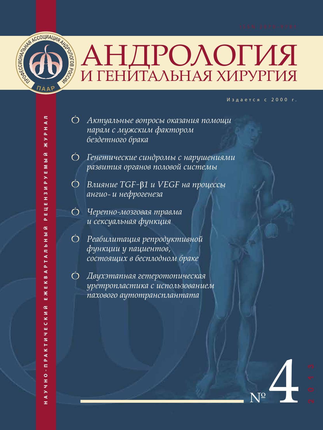 Синдром олбрайта: признаков, симптомы, причины, лечение. случай синдрома мак-кьюна - олбрайта - брайцева болезнь олбрайта