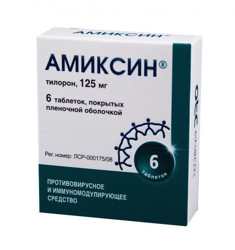 Таблетки амиксин: инструкция по применению