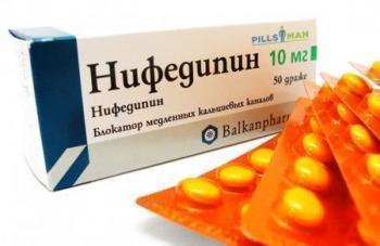 Кордафлекс: таблетки 10 мг, 20 мг ретард, 40 мг рд