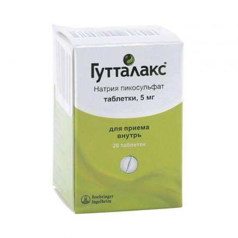 Гутталакс: таблетки 5 мг и капли
