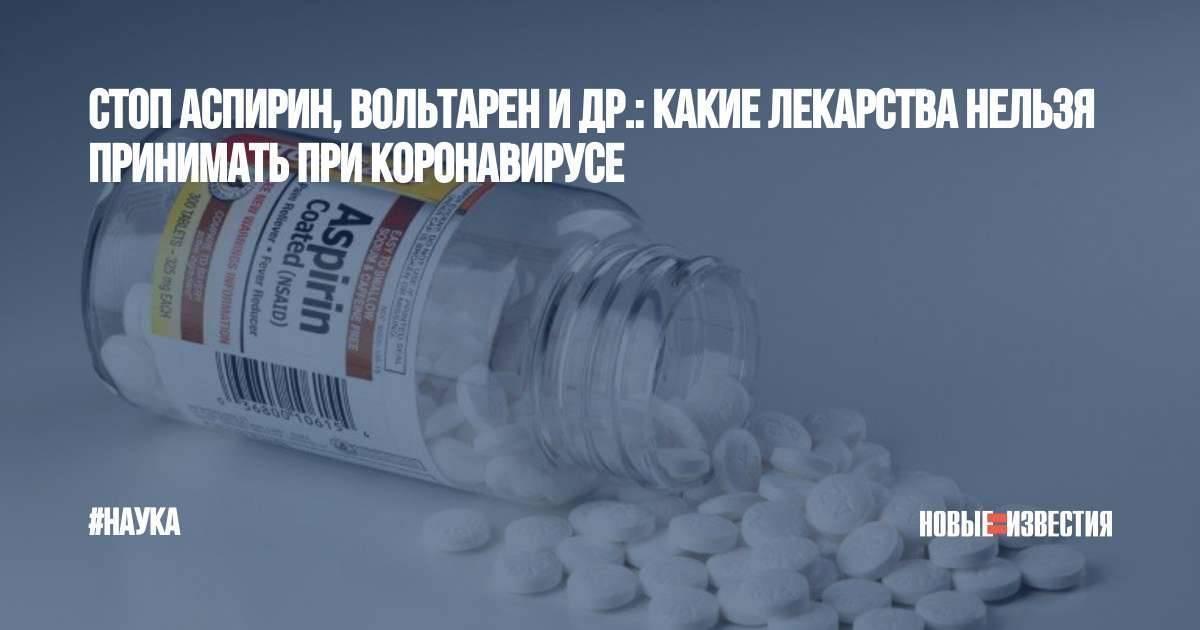 Препараты для купирования симптомов бронхиальной астмы