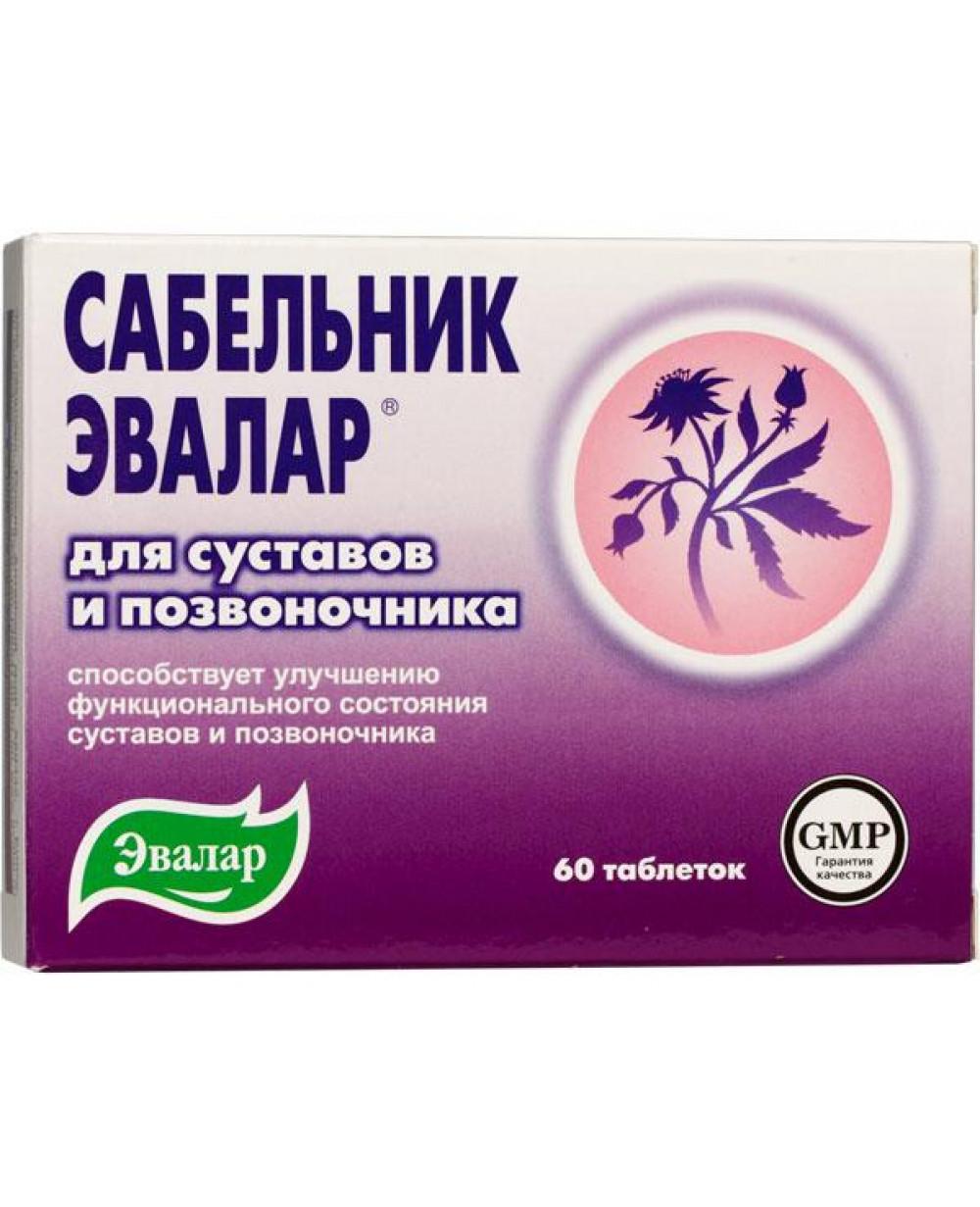 Сабельник эвалар - инструкция по применению таблеток