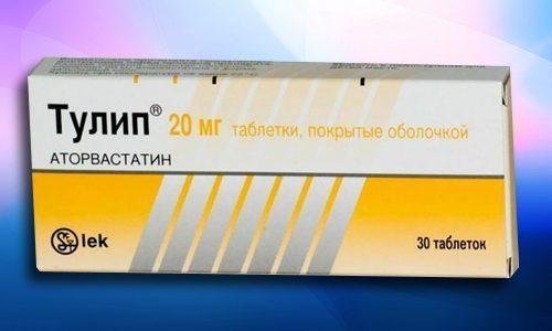 Как правильно использовать препарат аторвастатин с3?