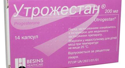 Таблетки с прогестероном