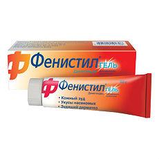 Аналоги таблеток бетмига