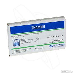 Тиамин *
