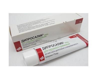 Гормональный препарат дипросалик для лечения кожных болезней