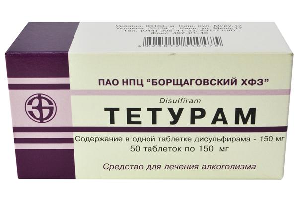 Тетурам – инструкция по применению таблеток, отзывы, цена, аналоги