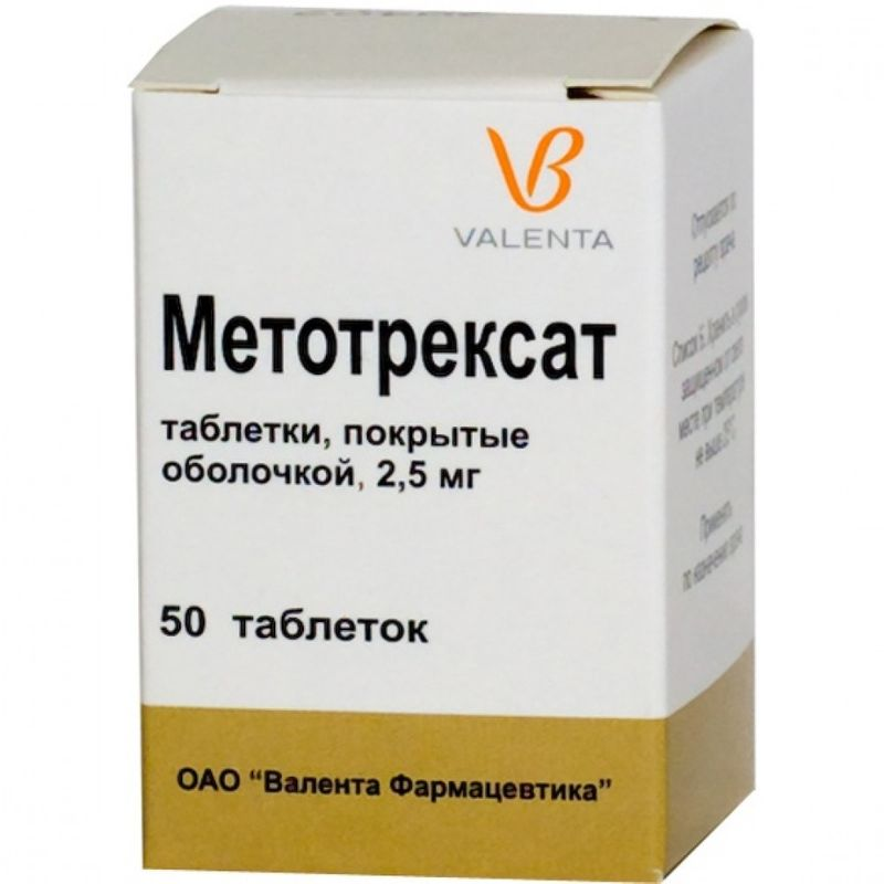 Метотрексат при ревматоидном артрите: аналоги, цена, инструкция по применению