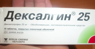 Морфина сульфат: состав, показания, дозировка, побочные эффекты