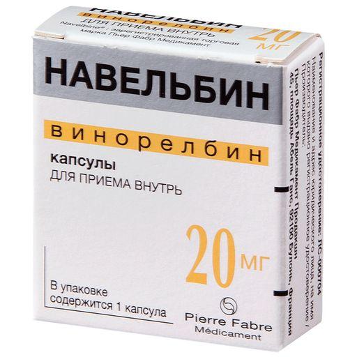 Винорелбин-тева