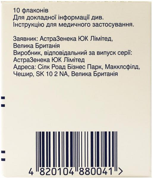 """""""меронем"""": аналоги, инструкция по применению, состав, дозировка"""