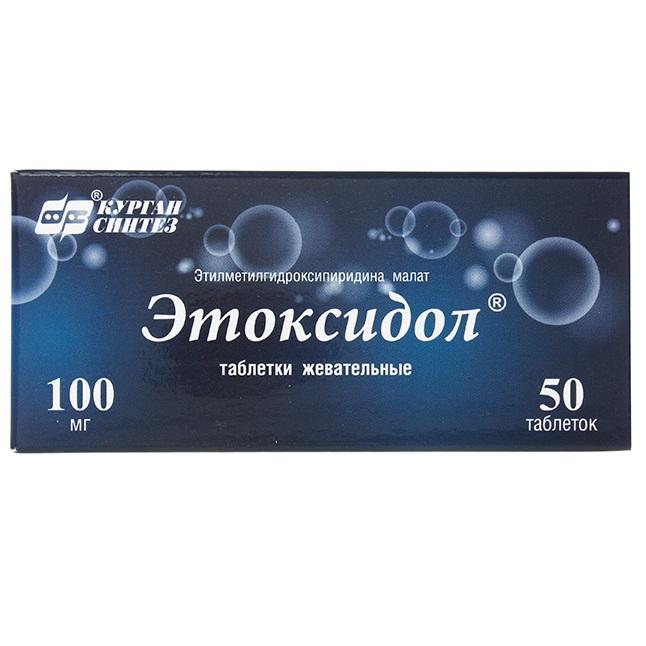 Что лучше мексидол или этоксидол и в чем разница между препаратами?