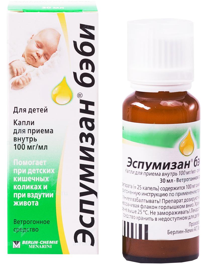 Эспумизан бэби для новорожденных при коликах