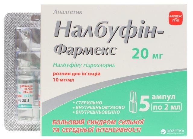 Оксикодон – что это такое, как действует, признаки употребления, последствия, лечение зависимости - нарколог в мск клиника