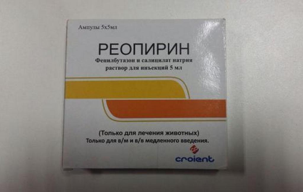 Реопирин: инструкция по применению, цена, купить в москве, аналоги