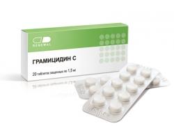 Грамицидин: инструкция по применению и для чего он нужен, цена, отзывы, аналоги