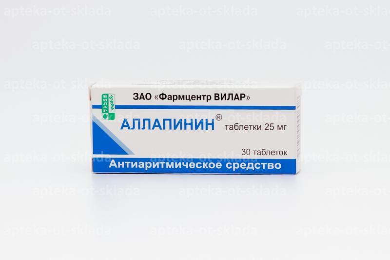 Инструкция к сотагексал (таблетки)