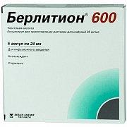 Препарат «берлитион»: инструкция по применению, противопоказания, аналоги. «берлитион» для похудения: отзывы