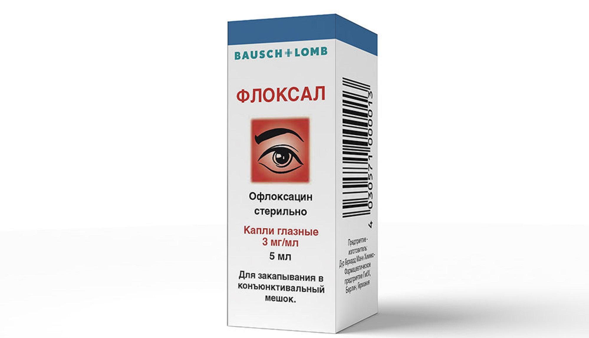 Флоксал глазные капли и мазь: инструкция по применению, аналоги и отзывы, цены в аптеках россии