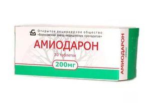 Амиодарон (amiodarone)