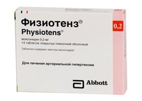 Хлофазолин - инструкция