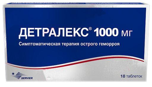 Вазокет - таблетки 600мг №30