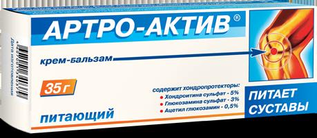 Артро-актив: лечебные свойства препарата и инструкция по применения