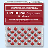 Пирибедил аналоги инструкция по применению. пирибедил (piribedil). дозировка и способ применения
