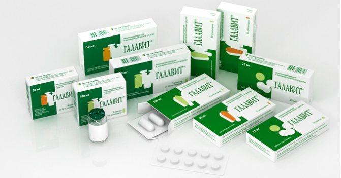 Галавит таблетки и свечи: инструкция, отзывы, аналоги