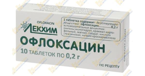 Показания к применению препарата офлоксацин: отзывы специалистов и пациентов