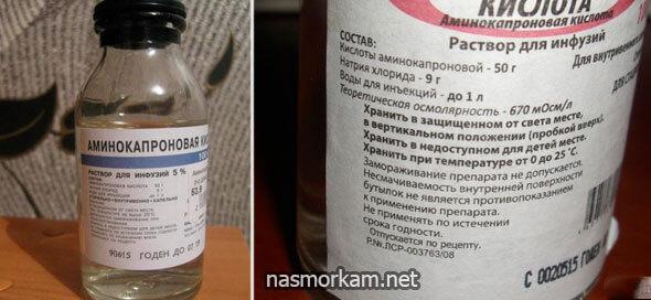 Аминокапроновая кислота: таблетки и капли, как принимать