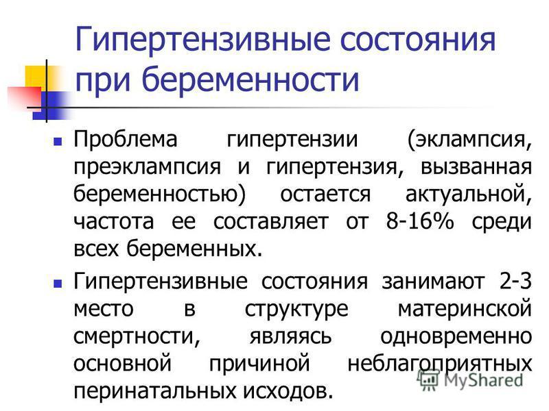 Как проходила  беременность? с маленьким промежутком между родами? - запись пользователя анюта (anna1380) в сообществе детки-погодки в категории вторая беременность..вопросы и поддержка - babyblog.ru