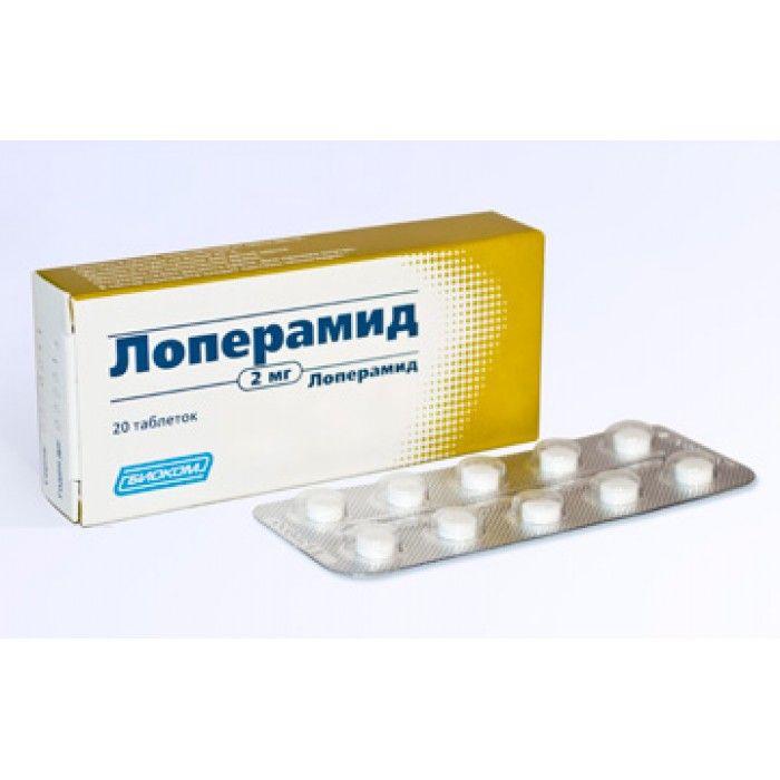 Лоперамид-акрихин