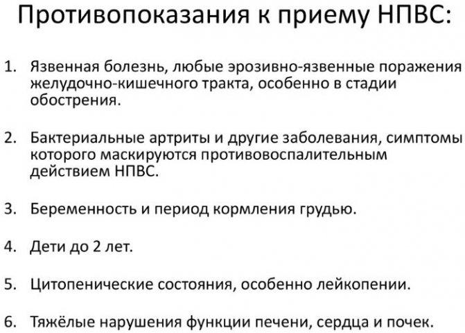 Эффезел (гель): инструкция по применению, аналоги и отзывы, цены в аптеках россии
