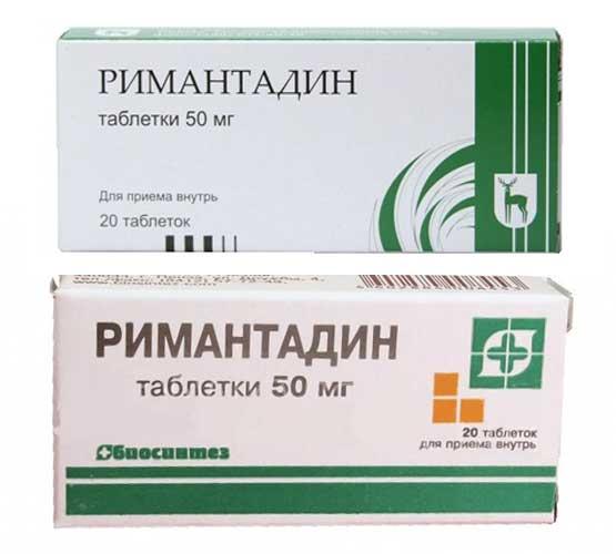 Ремантадин таблетки — инструкция по применению, цена, отзывы