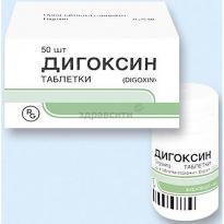 Таблетки дигоксин