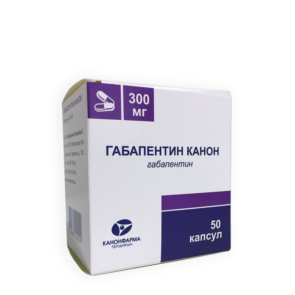 Габапентин: применение таблеток и капсул