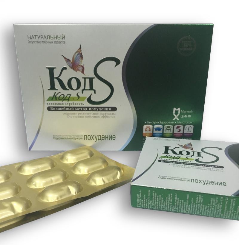 Меридиа таблетки для похудения заказать. меридиа капс 15мг n28