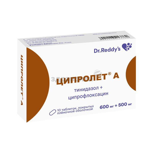 Капли, уколы и таблетки ципрофлоксацин: инструкция, отзывы и цены