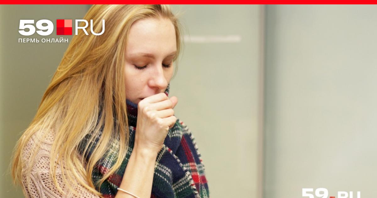 Причины и лечения кашля при гайморите и синусите, может ли быть?