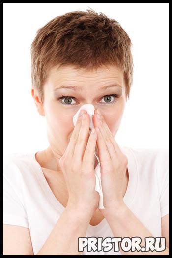 Виды, причины, симптомы и лечение аллергии