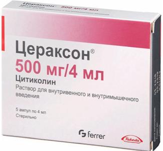 Цераксон инструкция по применению (уколы в ампулах 1000 мг)